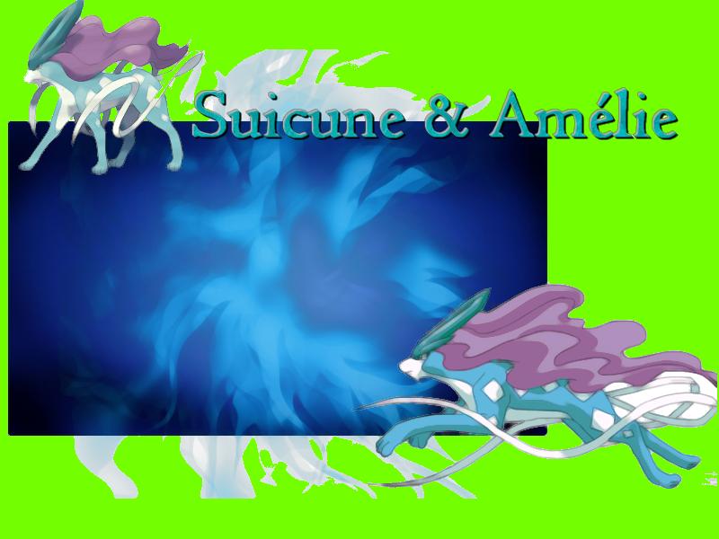 Ma nouvelle galerie  Suicune-2258e91